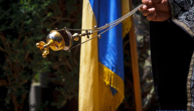 Суд приостановил ликвидацию УПЦ Киевского патриархата