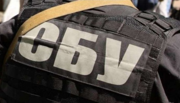 На Киевщине чиновники погорели на земельных махинациях — СБУ