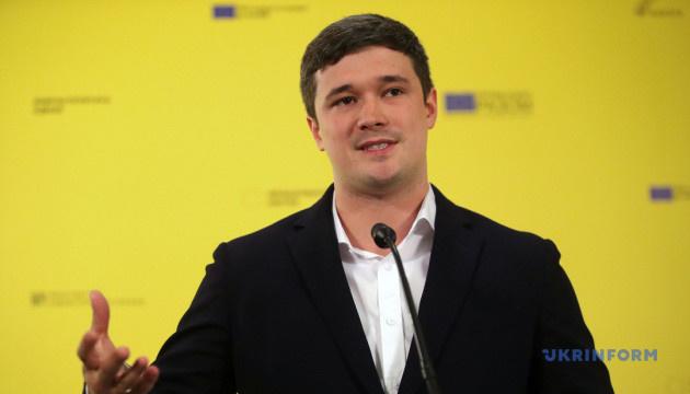 Технологию Smart-ID в Украине могут запустить в конце 2019 года — Федоров