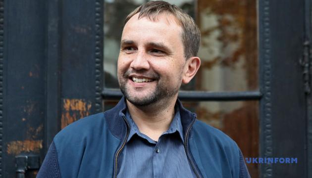 Гончарук обещает сохранить ключевые направления работы Института нацпамяти