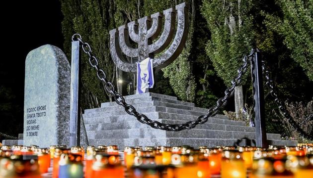 Трагедия Бабьего Яра выходит за пределы человеческого восприятия - Бородянский