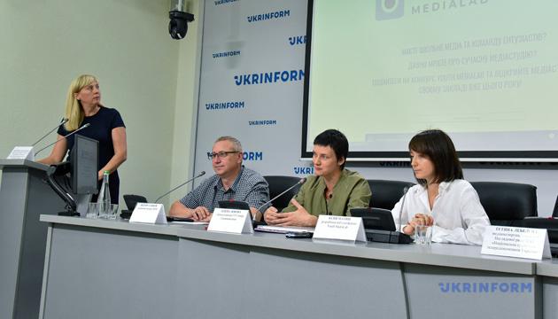 В Украине запустили проект развития школьных медиа Youth MediaLab