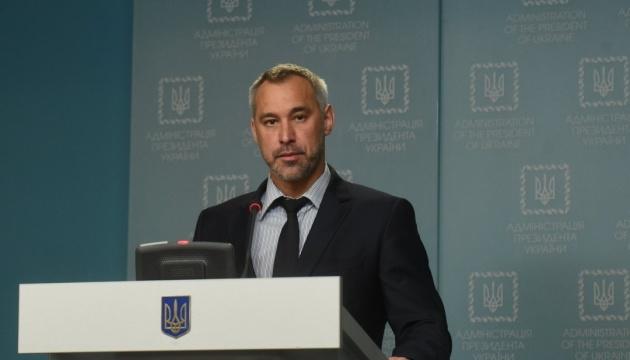 Рябошапка предлагает поднять зарплаты прокуроров к судейским