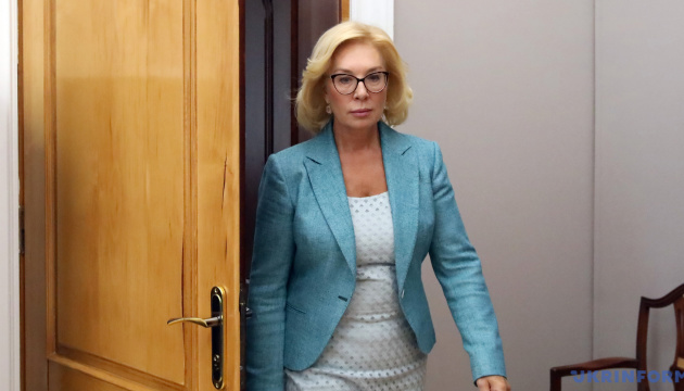 Освобожденные из РФ моряки и политзаключенные получат по 100 тысяч - Денисова