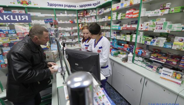 Доступные лекарства: фармацевтам объяснили нюансы е-рецептов