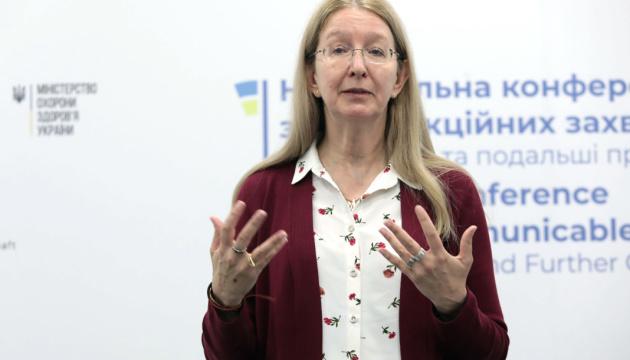Супрун обвиняет ГБР в фабрикации уголовных дел в интересах Амосовой
