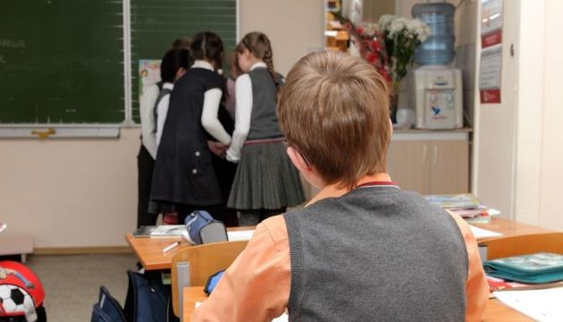 В украинских школах проведут DOCU/НЕДЕЛЮ против буллинга