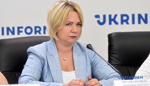 """НАПК внесло предписание Коляде из-за ее """"непунктуальных"""" подчиненных"""