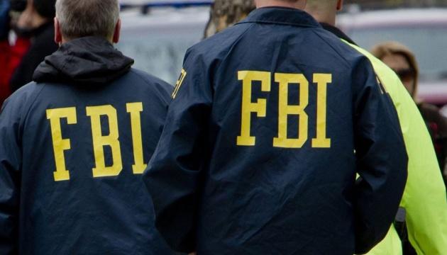 На Донбассе нашли тело агента ФБР, пропавшего четыре года назад
