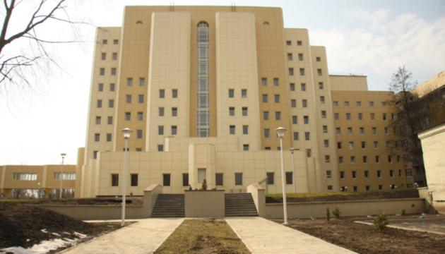 Минздрав проверил Национальный институт рака — что выявил аудит