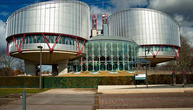 В Совете Европы на контроле 566 решений ЕСПЧ в отношении Украины