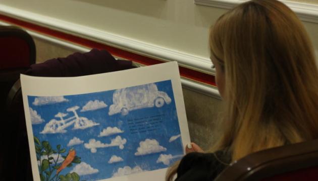 В Украине создали шрифт для детей с дислексией