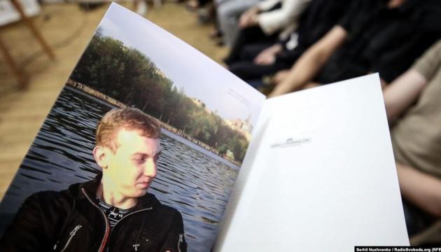 Украина в ОБСЕ призвала Россию немедленно освободить журналиста Асеева