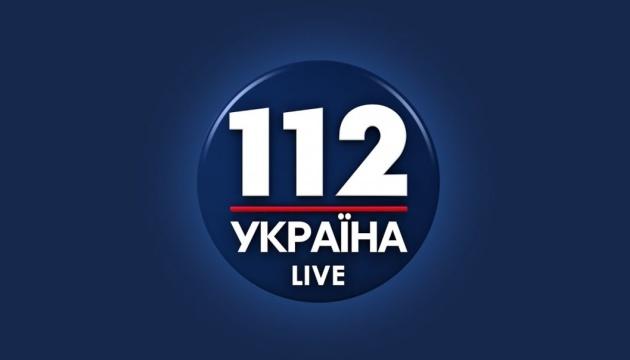 """Украинские журналисты поддержали решение Нацсовета по каналу """"112"""""""