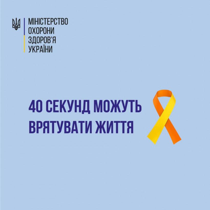 Скалецкая призывает к флешмобу против самоубийств