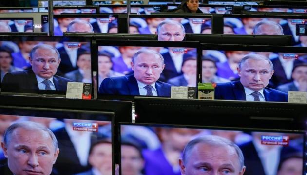 Российские СМИ в качестве источника новостей используют 13% украинцев
