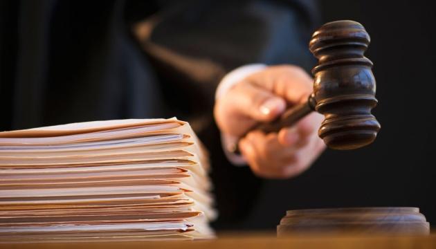 Высшая квалификационная комиссия отменила конкурс на 220 должностей судей в местных судах