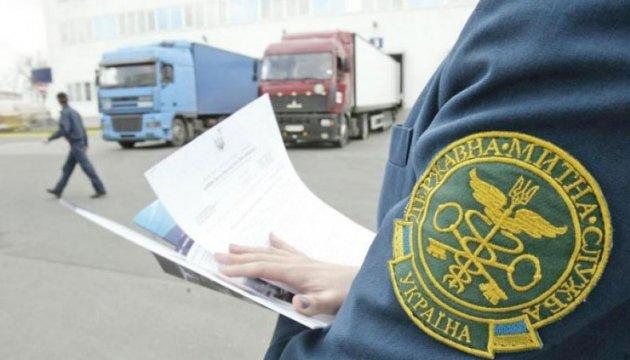 В Украине будут отмечать еще один профессиональный праздник