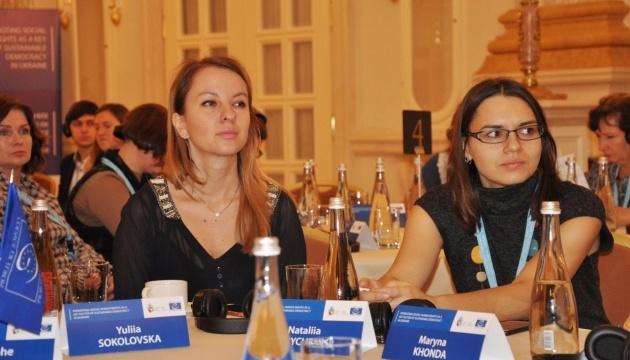Совет Европы запускает в Украине двухлетний социальный проект