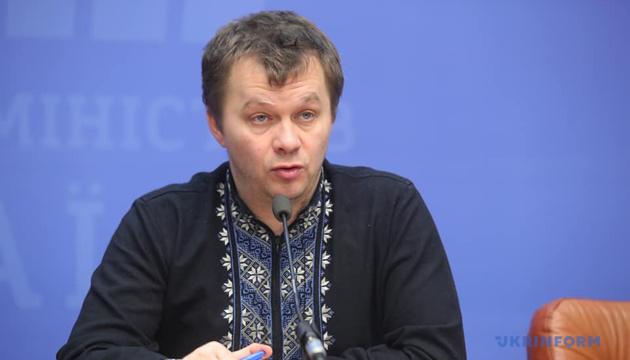 Милованов заверил, что не обижается на слова Коломойского