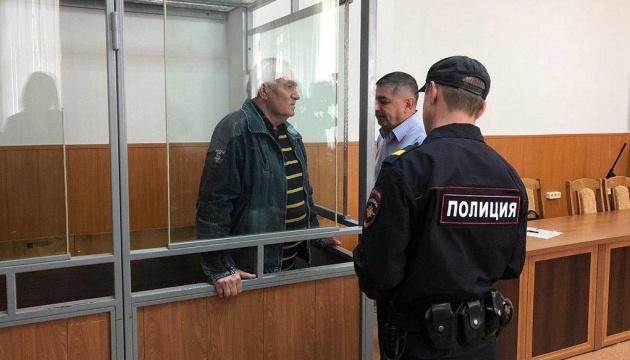 """В России пенсионеру дали 12 лет за """"шпионаж"""" в пользу Украины"""