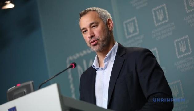 """Рябошапка прокомментировал слухи о """"влиянии"""" Портнова на прокуратуру"""