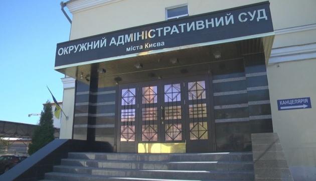 Окружной админсуд завернул иск Горбатюка к Луценко