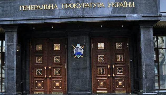 ГПУ уволила трех следователей по делам Майдана