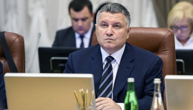 """Аваков: """"Азов"""" дискредитируют, потому что хорошо воюет"""