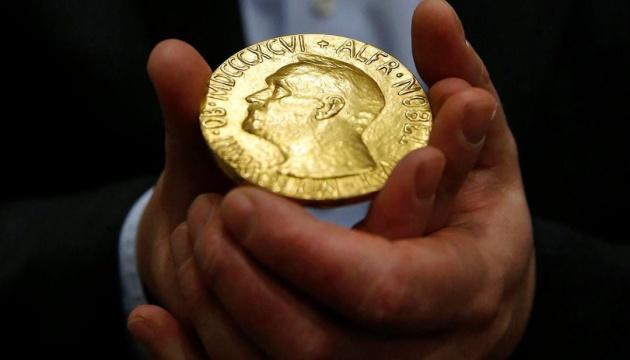 Нобелевскую премию по физике дали за открытие экзопланеты