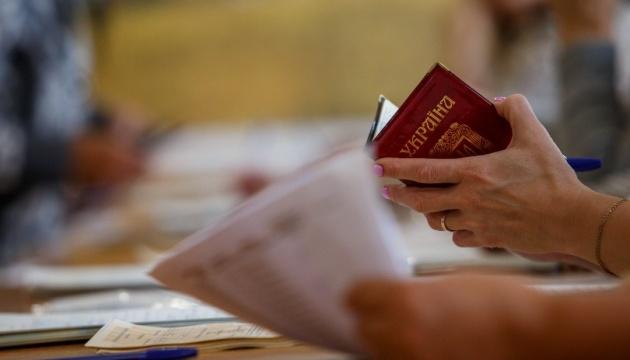 ЦИК может упростить порядок временного изменения места голосования