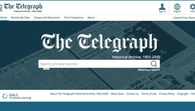 Британская газета The Telegraph отныне будет писать Kyiv вместо Kiev