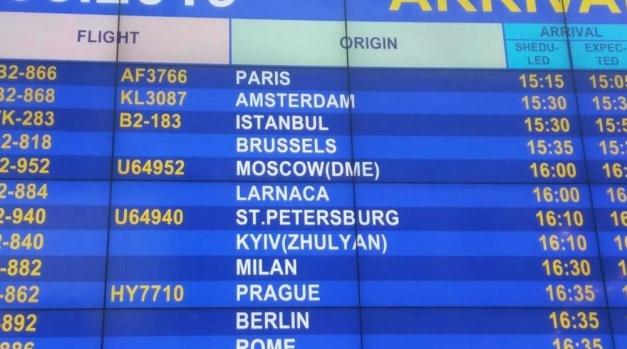 #KyivNotKiev: корректное название используют уже 55 аэропортов мира