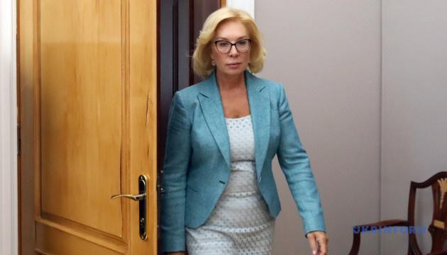 Денисова просит направить консула к политзаключенному Гафарову в ростовское СИЗО