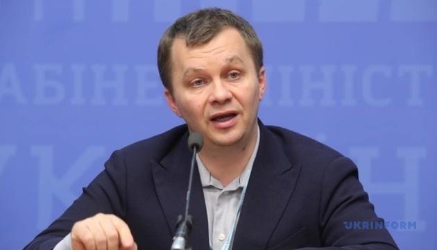 Милованов проводит прием граждан в Facebook