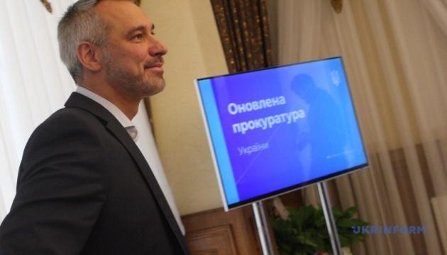 Рябошапка создал департамент ГПУ по делам Майдана