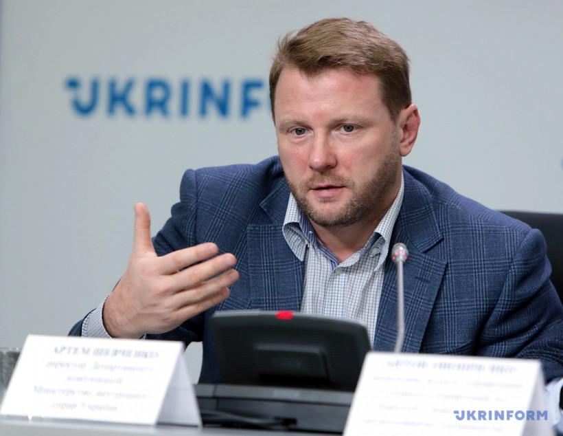 Торговля людьми: в Украине с начала года выявили почти 300 преступлений