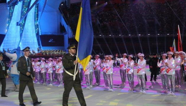 VII Всемирные игры в Китае: украинские военные будут соревноваться в 12-ти видах спорта