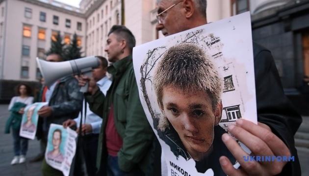Теракт в Харькове: под ОП — митинг против включения причастных в списки на обмен с РФ