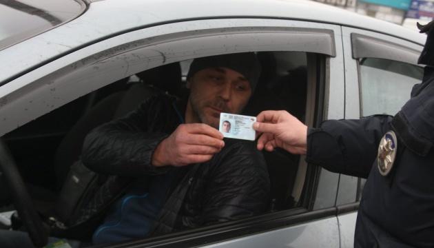 Группа крови и резус-фактор: при обмене будут выдавать водительские права нового образца