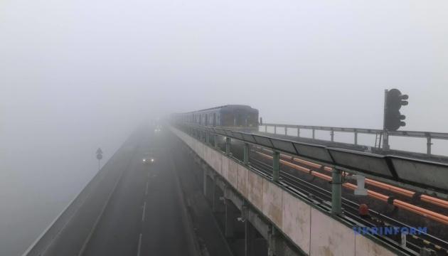 """Загрязнения в атмосфере """"не зашкаливает"""" - ГСЧС"""