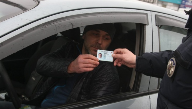 В Украине изменили правила получения водительских прав