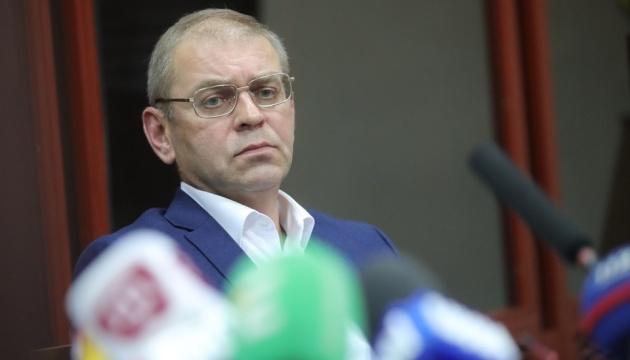 Пашинского просили отпустить на поруки 14 чиновников