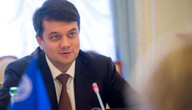К разработке нового законопроекта по Донбассу привлекут общество — Разумков