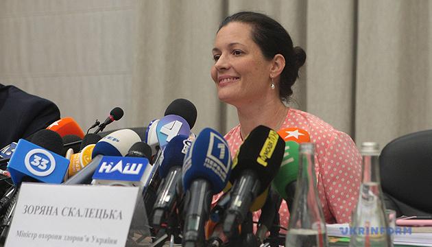 Скалецкая назвала достижениями МЗ обеспечение лекарствами и улучшение медуслуг