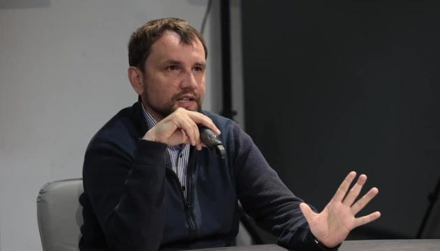 """Историки Украины и Польши напомнили о необходимости """"Нюрнберга"""" над коммунизмом"""