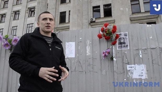 Дело о нападении на Стерненко передали СБУ