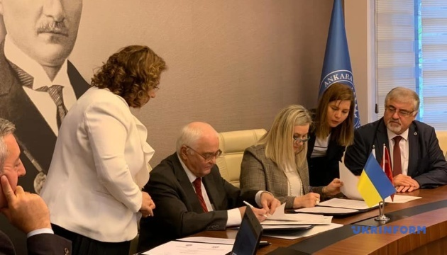 Студенты-ядерщики из Анкарского университета будут учиться в КПИ