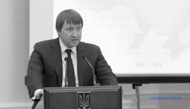 В вертолетной аварии на Полтавщине погиб экс-министр Тарас Кутовой