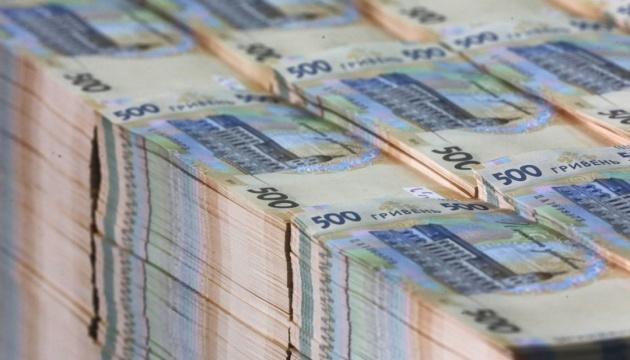 Кабмин планирует выделить больше денег на лекарства, зарплаты учителей и соцпрограммы